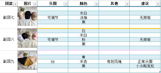 I3Mc3iMF969go3.png